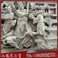 石雕浮雕 古代人物故事浮雕 景观浮雕