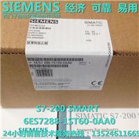 ������PLC 6ES7 288-1ST60-0AA0