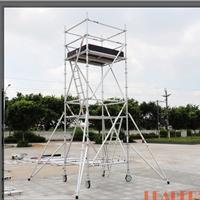 铝合金脚手架6m斜爬梯架 盘扣式组合铝架