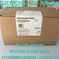 ������PLC 6ES7 288-1CR60-0AA0
