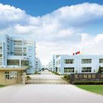 上海立中金属制品有限公司