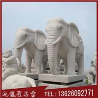 供应石雕大象 芝麻白大象 花岗岩大象