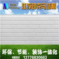 供应金属雕花保温装饰板 外墙装饰板