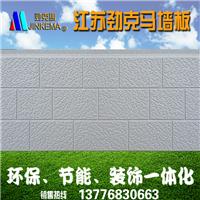 供应保温装饰一体板、内外墙装饰板