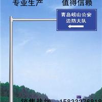 供应低价单悬臂式交通标志杆