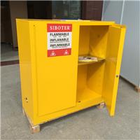 供应西丽防爆柜、危化品安全储存专家