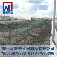 工地安全护栏 公共围栏 铁丝网围栏