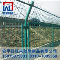 公路护栏网 边框护栏网 池塘围栏