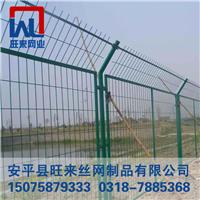 高速防护网 铁丝防护网 美格网隔离栅