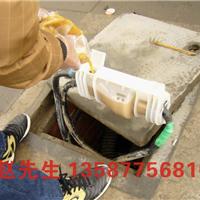 供应 埋地电缆灌胶防水接线盒 灌胶防水盒