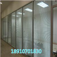 供应隔断系统  双玻百叶隔断 双层玻璃隔断