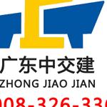 广东中交建工程设备租赁有限公司