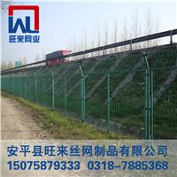 双边丝护栏网 高速公路围栏 河道防护网