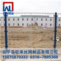 圈地护栏网 养殖护栏网 防护隔离网