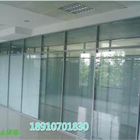 铝合金玻璃隔墙磨砂玻璃隔断百叶隔断