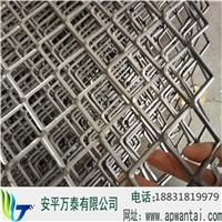 供应重型钢板网生产厂家直销