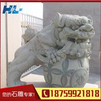 供应厂家生产供应网球狮惠安石雕