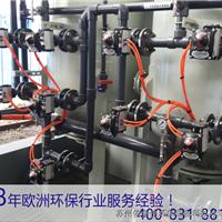 江苏乳化液废水处理设备