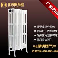 供应四柱760铸铁暖气片 厂家直销