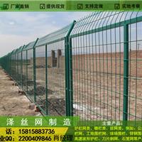 供应车间直片铁丝围栏|广州边框分隔网现货