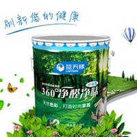 蓝天豚硅藻泥 360?净醛净味硅藻乳
