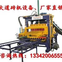 供应 DDJX-QT5-20C型