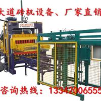 供应多功能制砖机DDJX-QT5-20C1型
