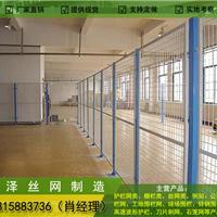 供应仓库隔离围栏 广州车间分隔围栏