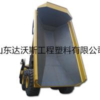 供应高耐磨车厢衬板,价格优惠,质量强!