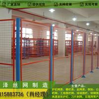 供应专卖仓储分隔网 佛山铁丝围栏价格
