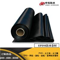 供应EPDM三元乙丙橡胶防水卷材 防水材料