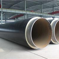 成品预制直埋蒸汽保温管价格