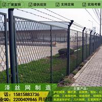 供应高速道路防抛网|广珠道路铁丝网