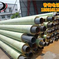 徐州采暖直埋管/采暖热水保温管尺寸