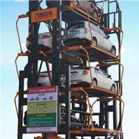 升级改造传动链条的垂直循环立体车库