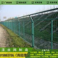 供应文昌园林围墙护栏|定做边框防爬网