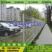 供应三亚园林包胶围栏|现货双边丝围网