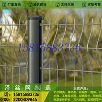 供应澄迈花池防护围栏 铁丝围墙网现货