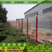 供应现货边框园林铁网|海南花园铁丝围栏