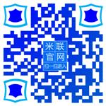 上海米联电子科技有限公司