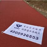 上海誉臻实业有限公司