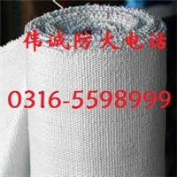 批发::陶瓷纤维布-出厂价格-河北生产厂家