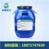 供应PB-1型桥面乳化沥青防水粘接涂料