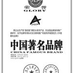 广州嘉涂丽建材有限公司