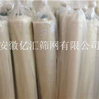 亿汇CQ4-CQ29蚕丝筛网 蚕丝筛绢 蚕丝滤网