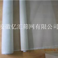 亿汇CB30-CB62蚕丝筛网 蚕丝筛绢 蚕丝滤网
