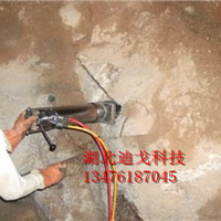 供应石榴子石开采设备手持无声静态开采机械