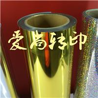供应耐温加厚金色热转印刻字膜销售
