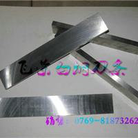 瑞典ASSAB17白钢刀   高估超硬白钢圆棒