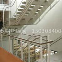豪华会议厅住宅楼楼梯弹性网,钢丝绳防护网